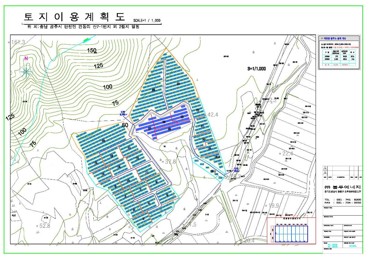 탄천면 견동리 산 7-1 태양광(토지이용계획도).jpg
